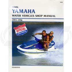 Yamaha 1993-1996 Clymers Manual