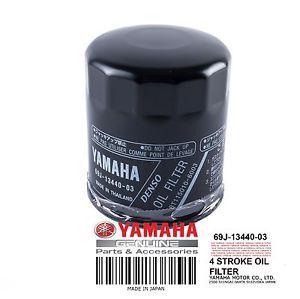 Yamaha 4-takt oljefilter Original 1.8L motor